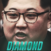 Diamond.RETIRED